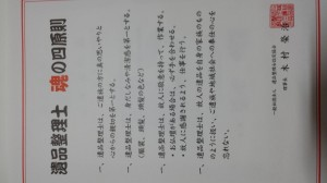 20130820_222433.jpg